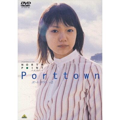 ノースポイント ポートタウン(2)/DVD/BCBJ-1542