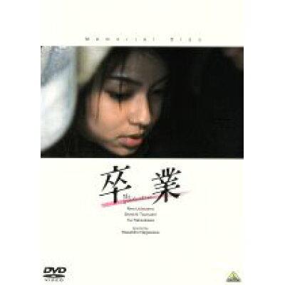 卒業 ~メモリアルディスク~/DVD/BCBJ-1681