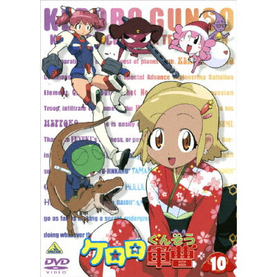 ケロロ軍曹 10/DVD/BCBA-1945
