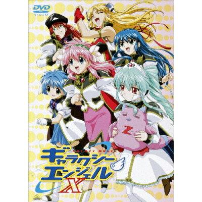 ギャラクシーエンジェルX(1)~(3)限定スペシャルパック/DVD/BCBA-2008