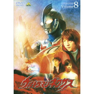 ウルトラマンネクサス Volume 8/DVD/BCBS-2098