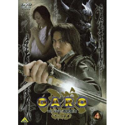 牙狼<GARO> 4/DVD/BCBS-2457