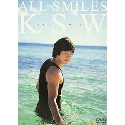 All Smiles-KSW(クォン・サンウ)/DVD/BCBE-2625
