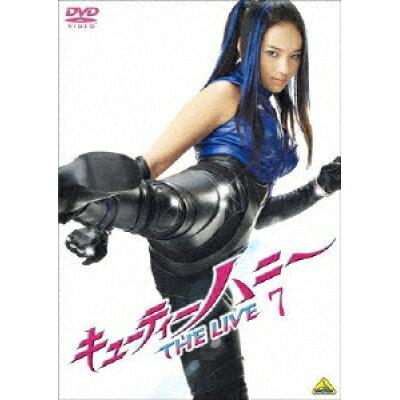 キューティーハニー THE LIVE 7/DVD/BCBS-3178