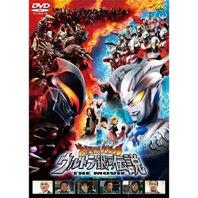 大怪獣バトル ウルトラ銀河伝説 THE MOVIE 通常版/DVD/BCBS-3599