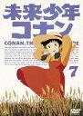 未来少年コナン 7/DVD/BCBA-3759
