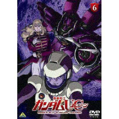 機動戦士ガンダムUC 6/DVD/BCBA-3777