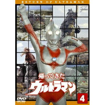 帰ってきたウルトラマン Vol.4/DVD/BCBS-3849