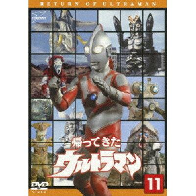 帰ってきたウルトラマン Vol.11/DVD/BCBS-3856