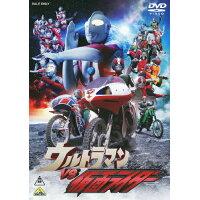 ウルトラマンVS仮面ライダー/DVD/BCBS-4219