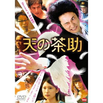 天の茶助/DVD/BCBJ-4750