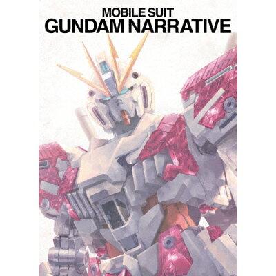 機動戦士ガンダムNT/DVD/BCBA-4948