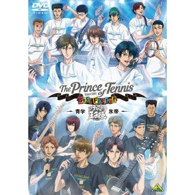 テニプリ BEST FESTA!! 青学 vs 氷帝/DVD/BCBE-4949