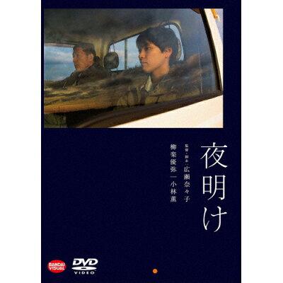夜明け/DVD/BCBJ-4951
