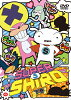SUPER SHIRO 下巻/DVD/BCBA-5053