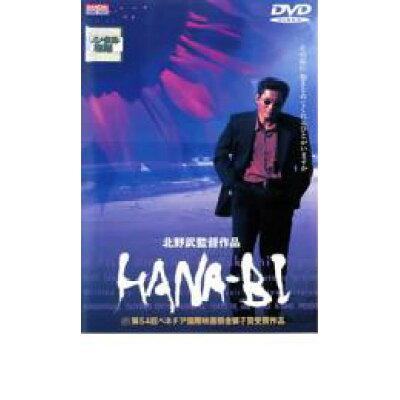 HANA-BI 邦画 BCDR-19