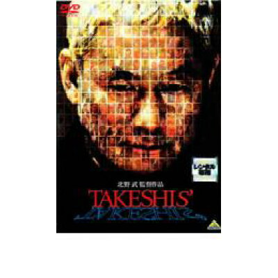 TAKESHIS' 邦画 BCDR-1365