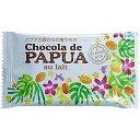 チョコラ デ パプア オーレ 25g