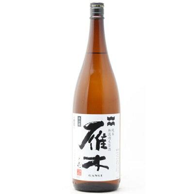 ひしとよ 雁木ノ壱 純米無濾過生原酒 1.8L