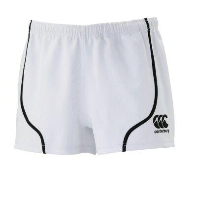 プロラグビーショーツ(メンズ) ビッグサイズ ラグビーウェア (カラー:ホワイト) (サイズ:4L) RG22501B