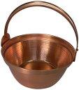 丸新銅器 銅製 山菜鍋 36cm