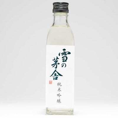 由利正宗 本醸造 奥伝山廃 生酒 300ml
