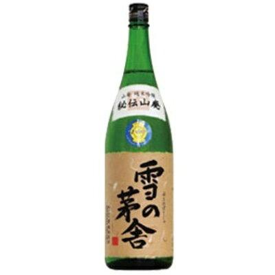 雪の茅舎 秘伝山廃 純米吟醸 1.8L