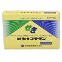 第2類医薬 至誠堂製薬新セキコデチン 6カプセル