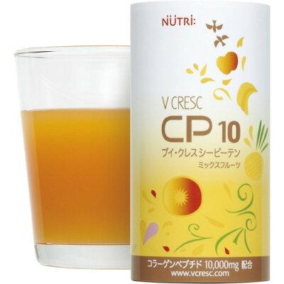 ニュートリー ブイ クレス CP10 ミックスフルーツ 125X30