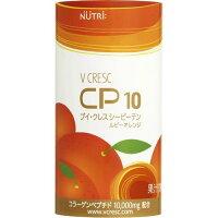 ブイ・クレス CP10 ルビーオレンジ(125mL*30本入)