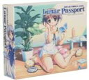 『夜明け前より瑠璃色な』音楽集 ~Lunar Passport~/ソフト