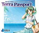 『夜明け前より瑠璃色な-Brighter than dawning blue-』音楽集-「Terra Passport-」/CD/ARIA-0031