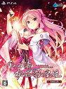 千の刃濤、桃花染の皇姫(限定版)/PS4/ARIA1810P1