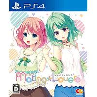 Making*Lovers/PS4/PLJM16445