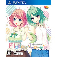 Making*Lovers/Vita/VLJM38151