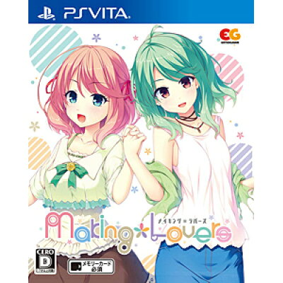 Making*Lovers/Vita/VLJM38151/D 17才以上対象