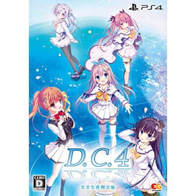 D.C.4 ~ダ・カーポ4~(完全生産限定版)/PS4/EGCS00066/D 17才以上対象