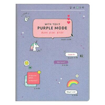 ファイル 10ポケット A4 クリアファイル PURPLE MODE パープルモード クラックス 文具 女の子向けグッズ