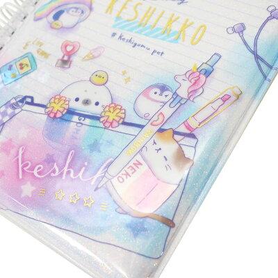 シール帳 シール ノート KESHIKKO クラックス
