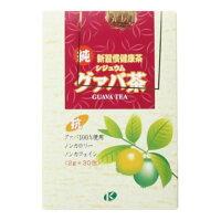 高級茶房 純 新習慣健康茶 シジュウム グァバ茶 30包