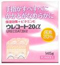 ウレコート20α (第3類医薬品)