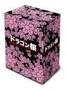 ドラゴン桜 DVD-BOX/DVD/ZMSH-2520