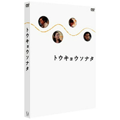 トウキョウソナタ/DVD/ZMBJ-4516