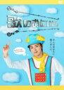 歌のおにいさん DVD-BOX/DVD/ZMSH-4790