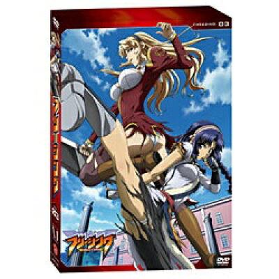 フリージング Vol.3/DVD/ZMBZ-7003