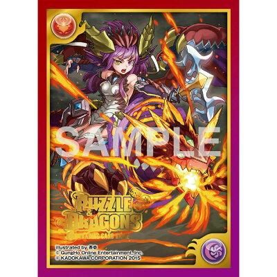 パズル&ドラゴンズTCG カードスリーブ 現世の赤龍喚士・ソニア パック