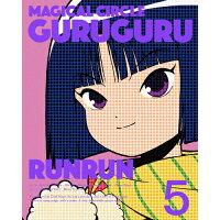 魔法陣グルグル 5【Blu-ray】/Blu-ray Disc/ZMXZ-11435