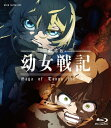 劇場版 幼女戦記 通常版【Blu-ray】/Blu-ray Disc/ZMXZ-13382