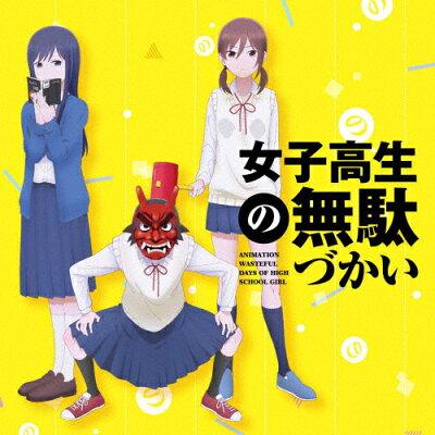 輪!Moon!dass!cry!/青春のリバーブ/CDシングル(12cm)/ZMCZ-13201