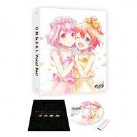 ONGEKI Vocal Best/CD/ZMCZ-14991